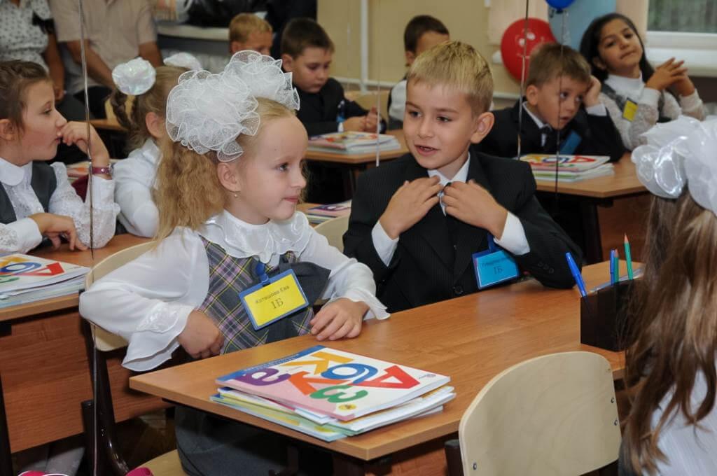 Школа 1288