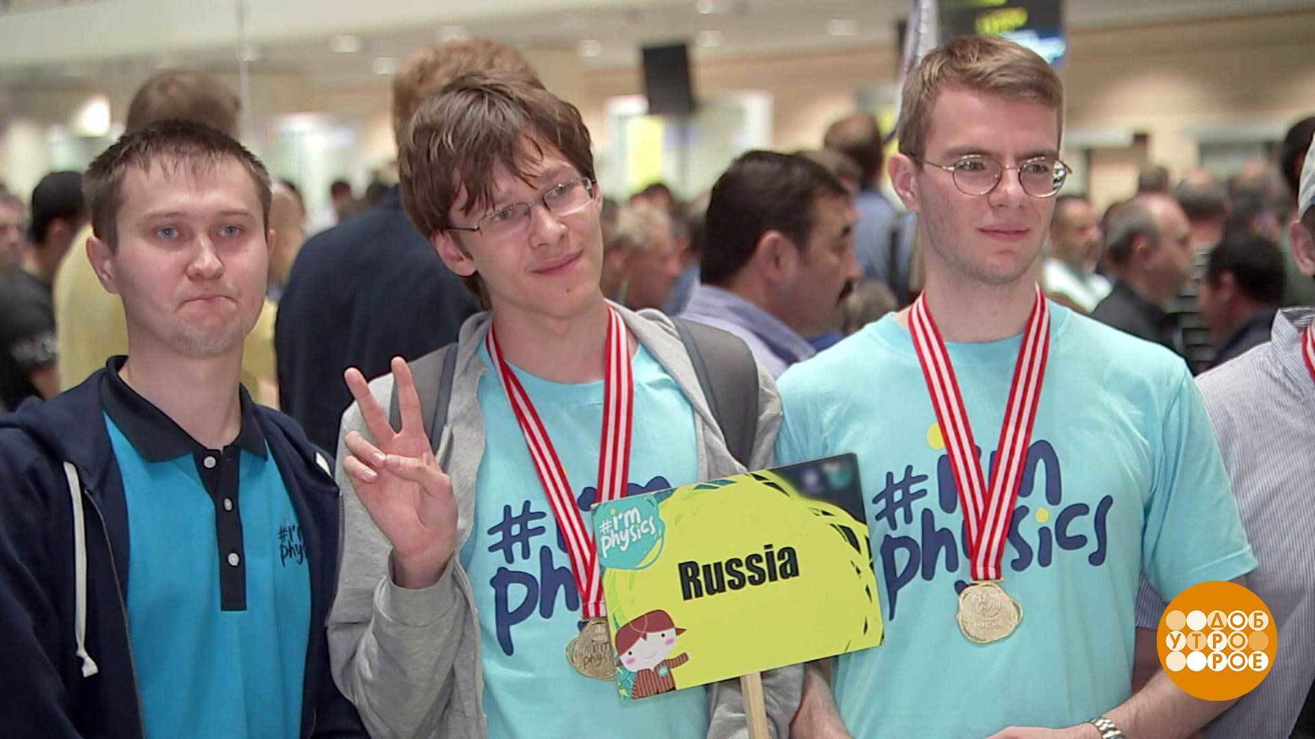 Международная олимпиада по физике