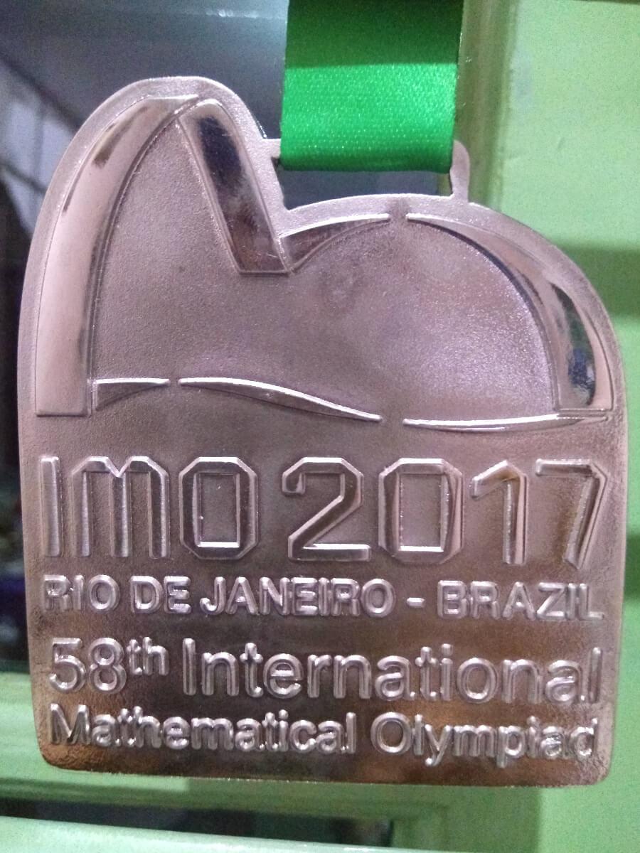 Международная математическая олимпиада 2017