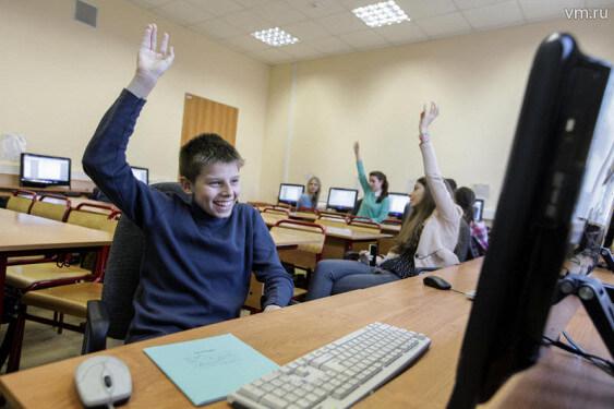 Европейская олимпиада юниоров по информатике