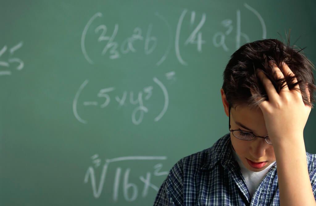 образовательный проект «Математическаявертикаль»