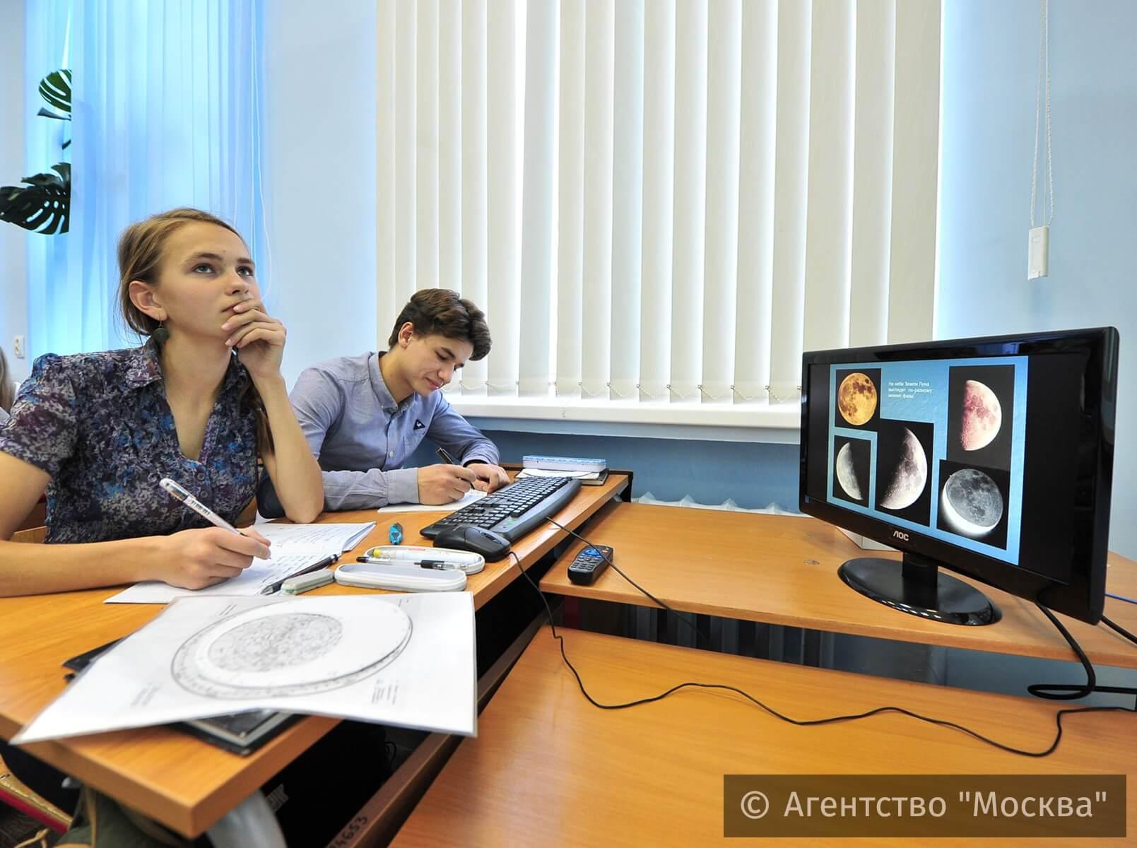 Московские школьники подтверждают свои знания