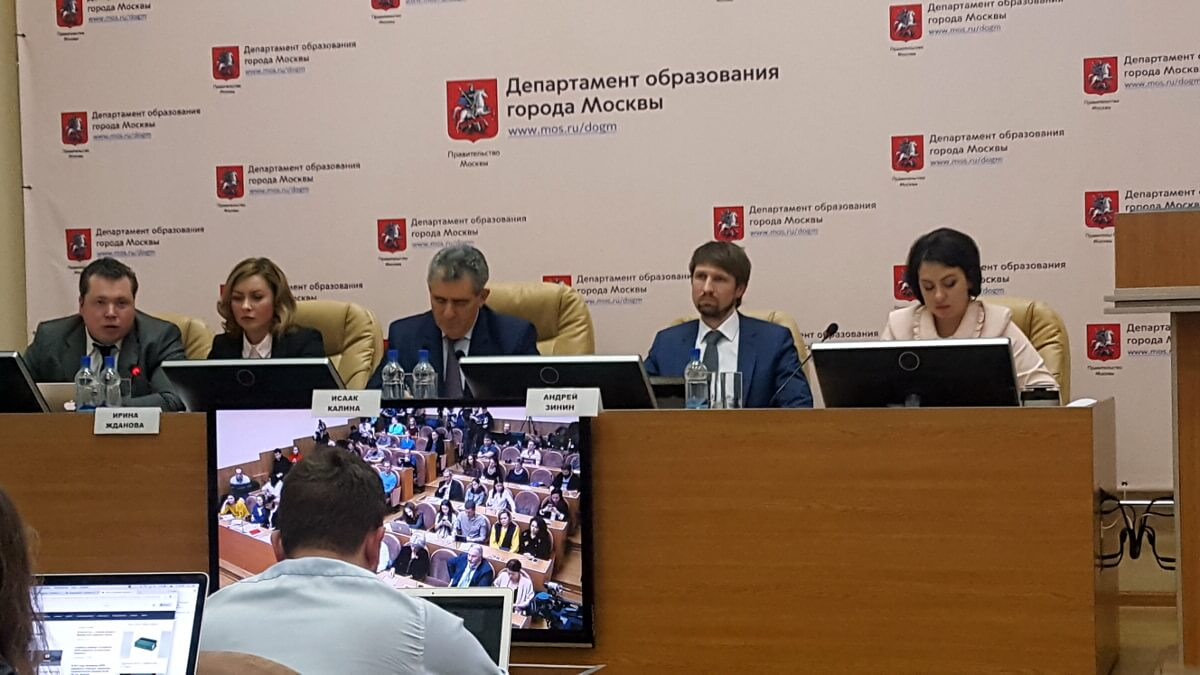 Исаак Калина пресс-конференция
