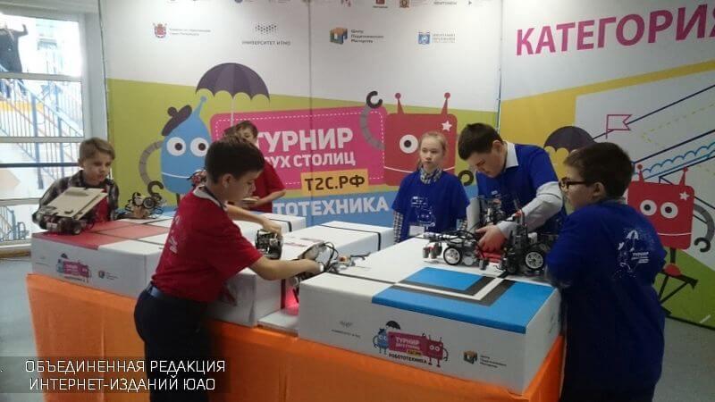 Кубок Турнира двух столиц по робототехнике