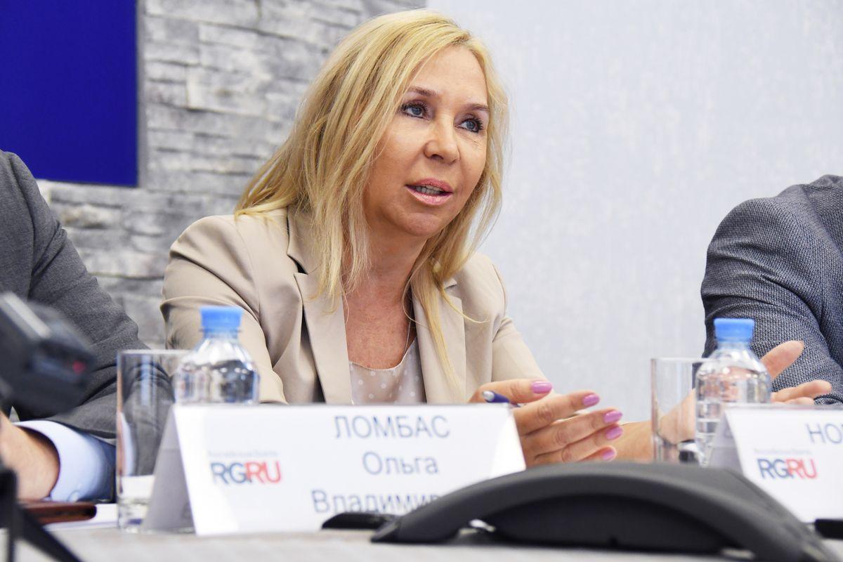 Ольга Ломбас
