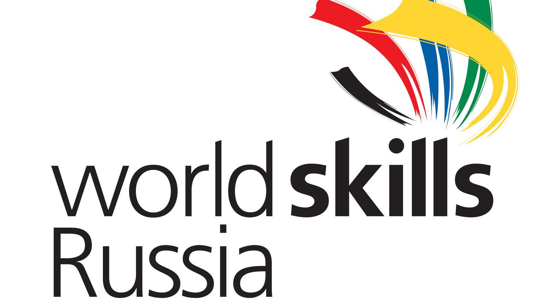World Skills Russia