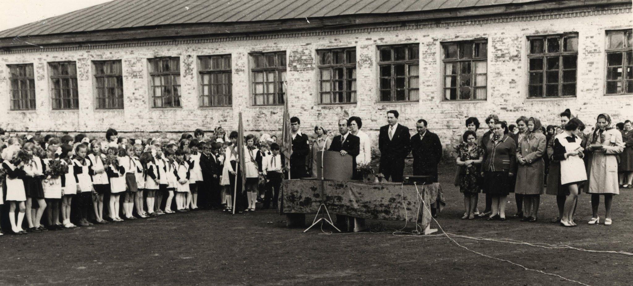 Шарлыкская начальная школа