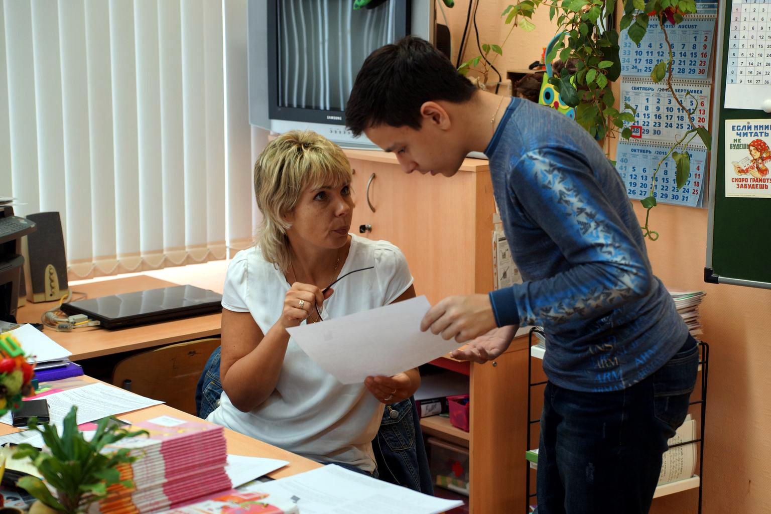 Турнир им. М. В. Ломоносова