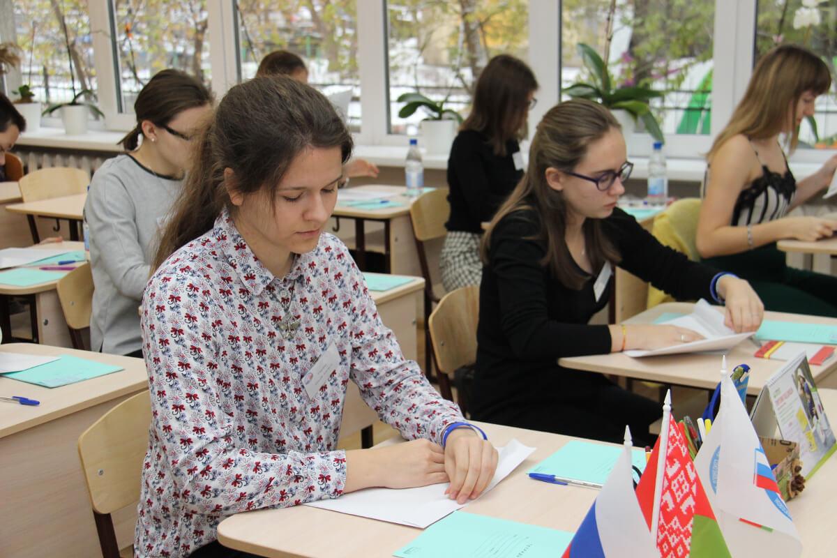 Россия и Беларусь: историческая и духовная общность