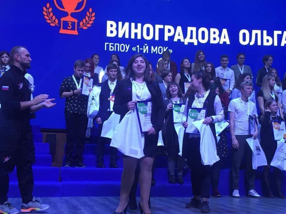 Московские мастера 2018