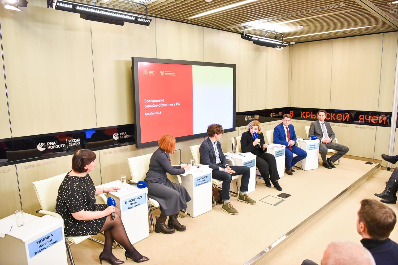 Пресс-конференция в МИА Россия сегодня