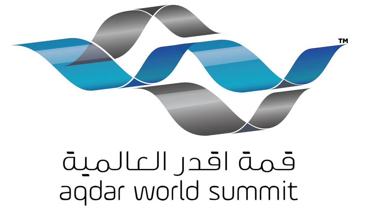 Всемирный саммит AQDAR