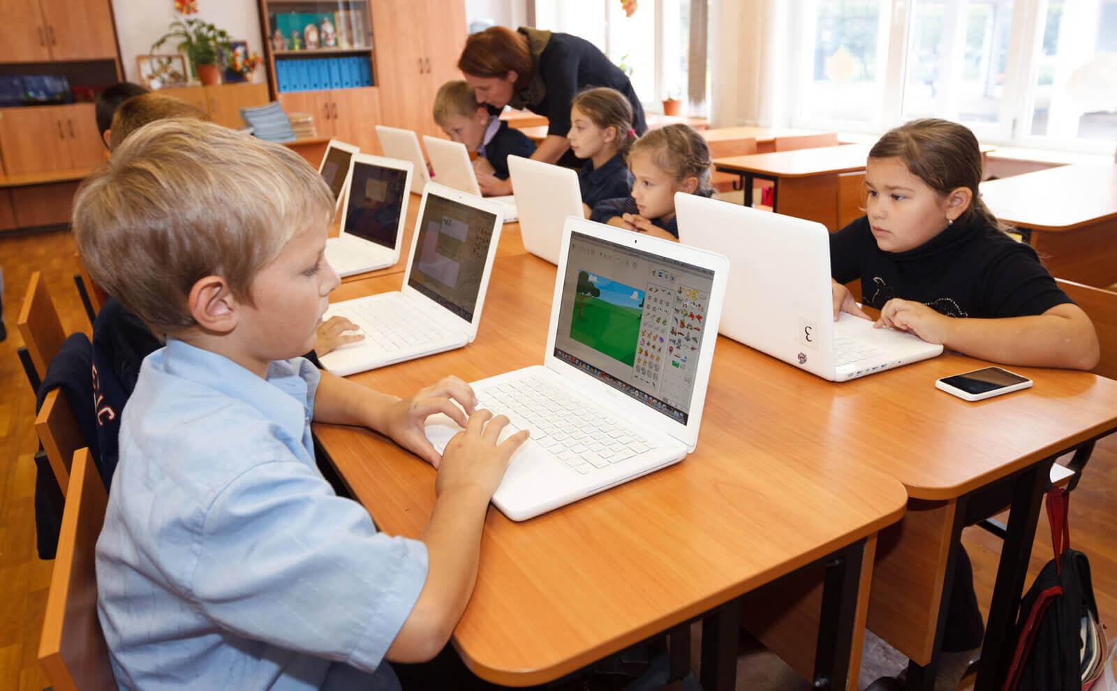 Электронная школа