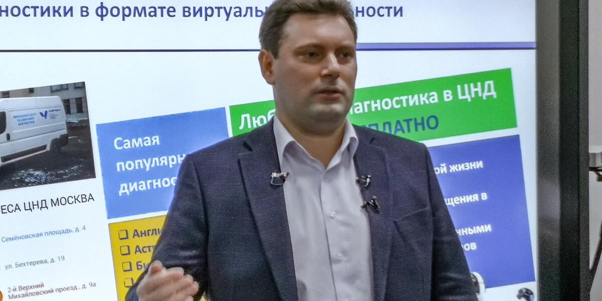 Директор Московского центра качества образования Павел Кузьмин