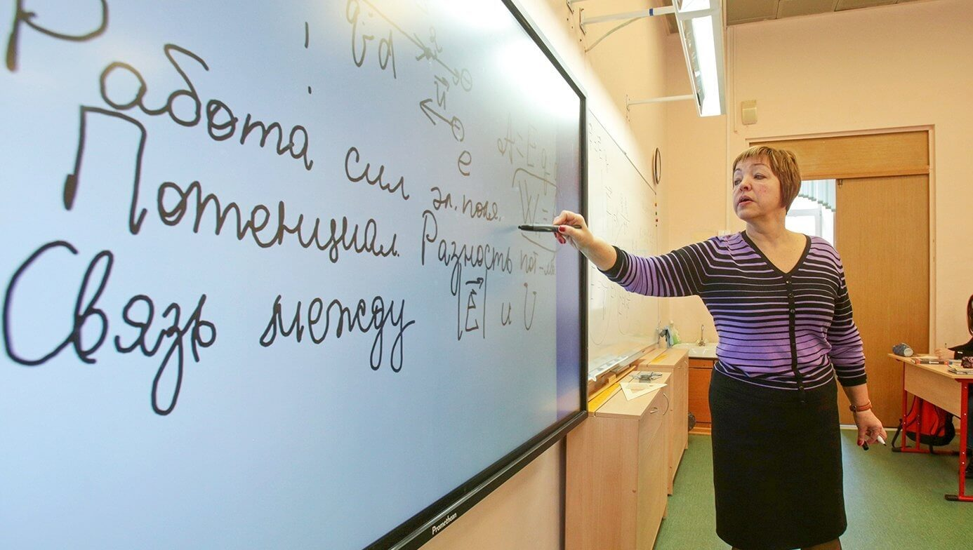 В Большом Городе работают лучшие учителя