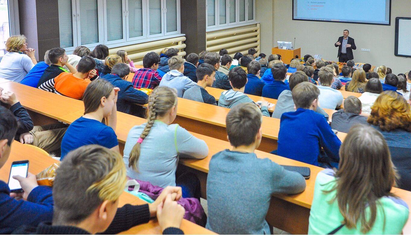 Субботы московского школьника