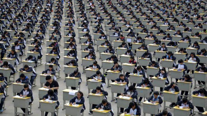Китайское образование