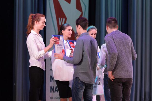 Победители чемпионата «Московские мастера»
