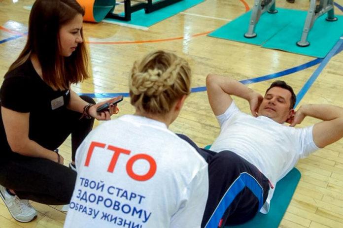 Школьники соревновались за знак ГТО