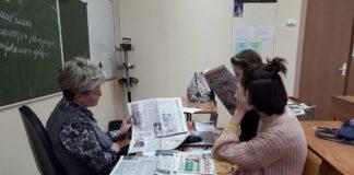 Как делают газету в школе 1430