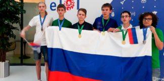 Европейская олимпиада юниоров поинформатике