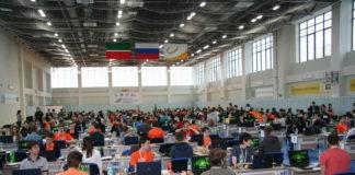 Олимпиада по информатике 2018