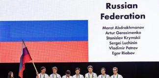 Международная математическая олимпиада