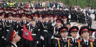 Московские кадеты заступили в почетный караул