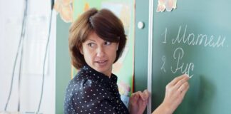 Новая иерархия учителей в российских школах